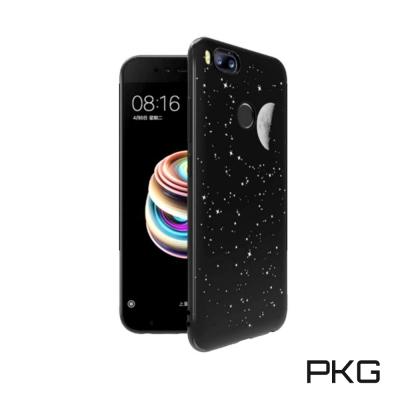 PKG For:OPPO A57軟性保護殼-彩繪月球
