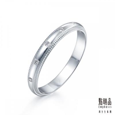 點睛品 Promessa 現代優雅 0.04克拉鉑金鑽石戒指-男戒