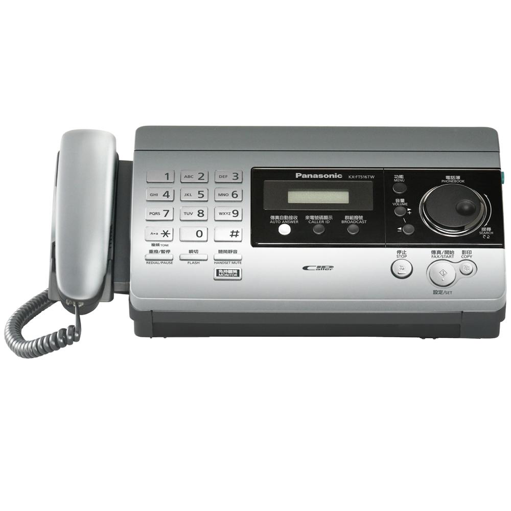全新 國際牌 Panasonic 感熱紙傳真機 KX-FT516TW 公司貨 閃亮銀色