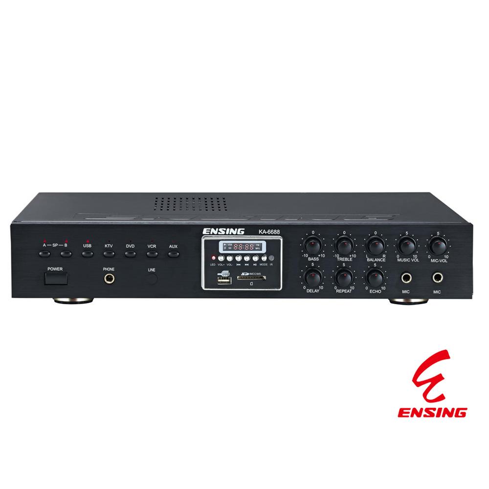 燕聲KA-6688多功能混音擴大機