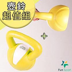 Fun Sport 壺鈴kettlebell-5公斤-2入組