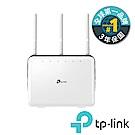 TP-Link Archer C8 AC1750 Gigabit 無線路由器