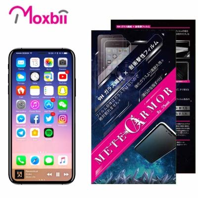 Moxbii Apple iPhone X 9H 太空盾 Plus 螢幕保護貼(...