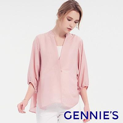 Gennies專櫃-天絲涼感立領哺乳衣(T3F11)粉