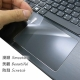 EZstick ACER Aspire E5-575 G 專用TOUCH PAD抗刮保護貼 product thumbnail 1