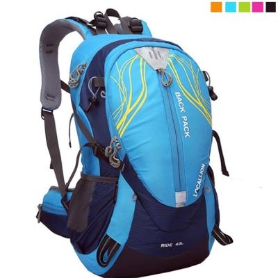 PUSH! 戶外休閒登山用品40L登山包背包騎行包可放安全帽