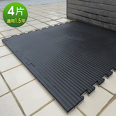 Abuns 百大厚2CM黑灰雙色榻榻米紋運動地墊-4片(適用1.5坪)