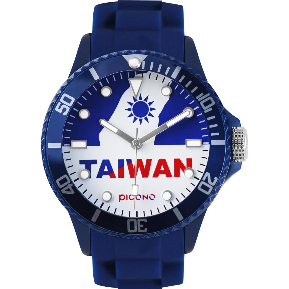 PICONO 國旗系列腕錶-福爾摩沙x藍/48mm