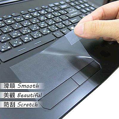 EZstick MSI GL62M 7RC 專用 TOUCH PAD 觸控版 保護貼