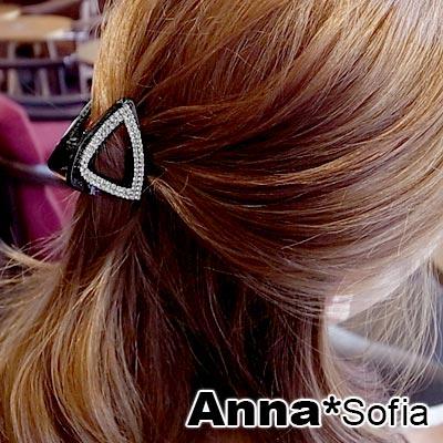 【滿額再7折】AnnaSofia 鏤空不對稱三角晶鑽 小髮抓髮夾(酷黑)