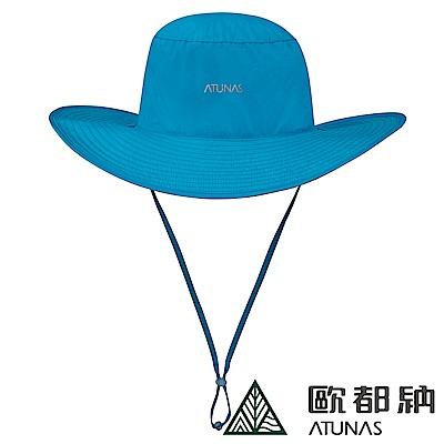 ~ATUNAS 歐都納~超輕防曬抗UV雙面休閒大盤帽 A~A1604 冰藍