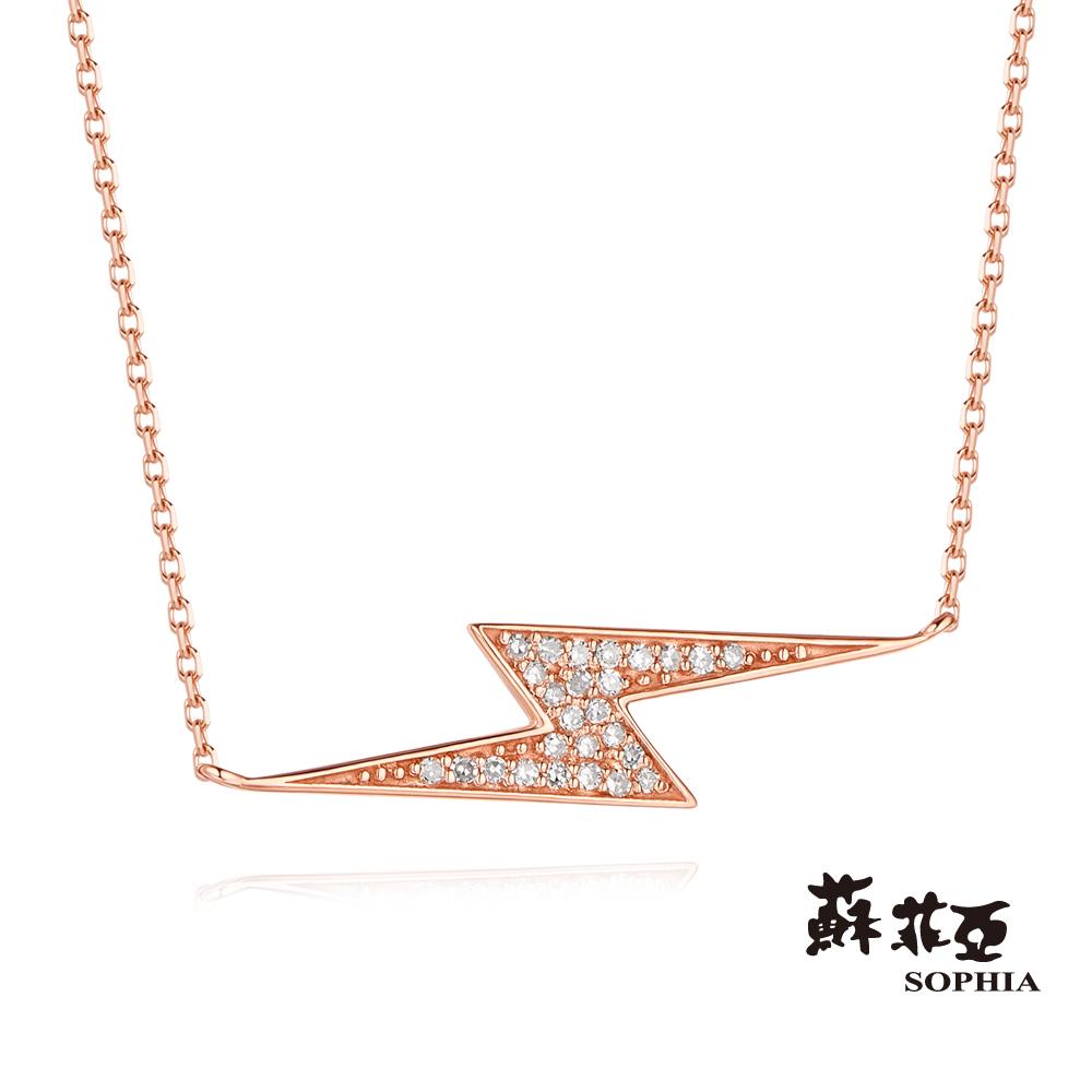 蘇菲亞SOPHIA鑽鍊-閃電造型鑽石項鍊