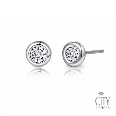 City Diamond引雅 義大利包鑲20分鑽石耳環(一邊10分)