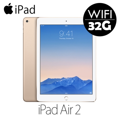 組合包-Apple-iPad-Air2-WI-FI