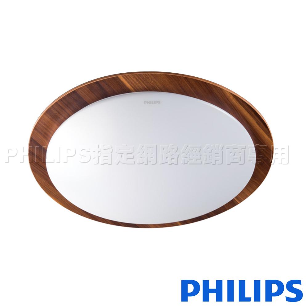 Philips飛利浦 雙色木紋 30W LED調光吸頂燈31112 65K 白光
