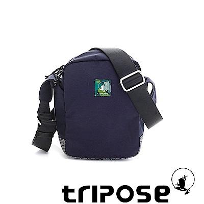 tripose 微旅輕量岩紋配色防潑水斜揹包 藍