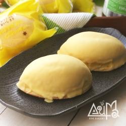 奧瑪烘焙 檸檬蛋糕(10入/盒)x2盒