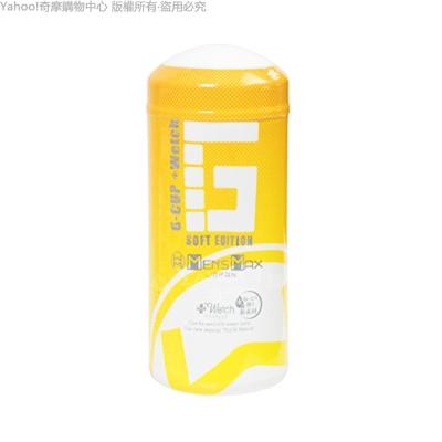 日本MENS MAX G-CUP Wetch真實快感 不需加潤滑液 魔法自慰杯 黃(快速到