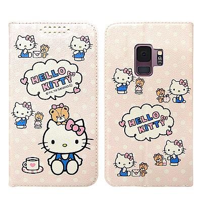 Hello Kitty貓 Samsung S9 粉嫩系列彩繪磁力皮套(小熊)