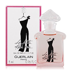 Guerlain嬌蘭 小黑裙淡香精-高級訂製晚禮服5ml