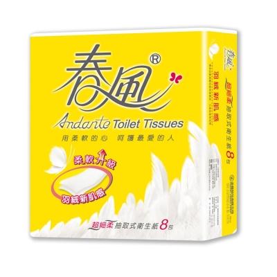 春風 超細柔 抽取式衛生紙 110抽x64包/箱 - 羽絨新肌感