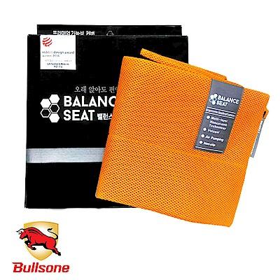 【Bullsone-勁牛王】蜂巢凝膠健康坐墊套M號(橙色)