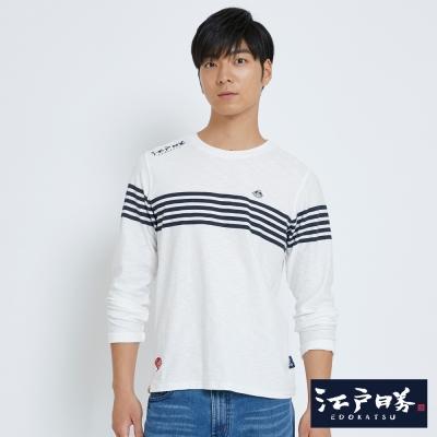 EDWIN EDOKATSU江戶勝橫條日系長袖T恤-男-米白