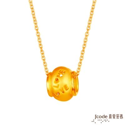 J'code真愛密碼 愛情話黃金項鍊