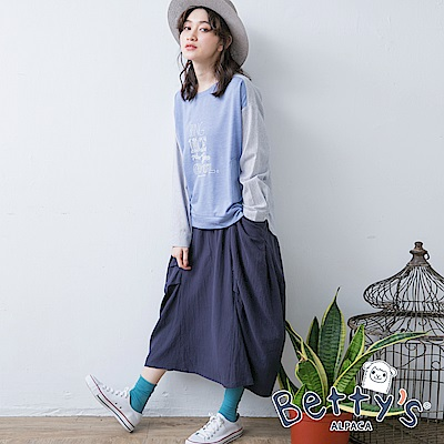 betty's貝蒂思 簡單大口袋長裙(深藍)