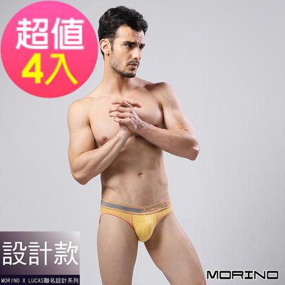 男內褲 設計師聯名-經典緹花運動三角褲 黃(超值4入組)MORINOxLUCAS