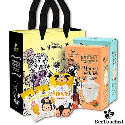 蜜蜂工坊 公主奶茶超值組(錫蘭10包/盒、抹茶10包/盒、隨身包10包/盒)附公主提袋