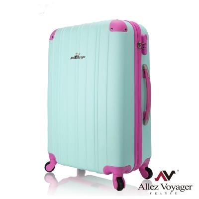 法國奧莉薇閣 24吋行李箱 ABS輕量硬殼旅行箱 繽紛彩妝系列(薄荷綠)