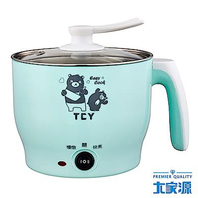 大家源( 1 . 5 L) 304 不鏽鋼雙層防燙美食鍋(TCY- 2702 )