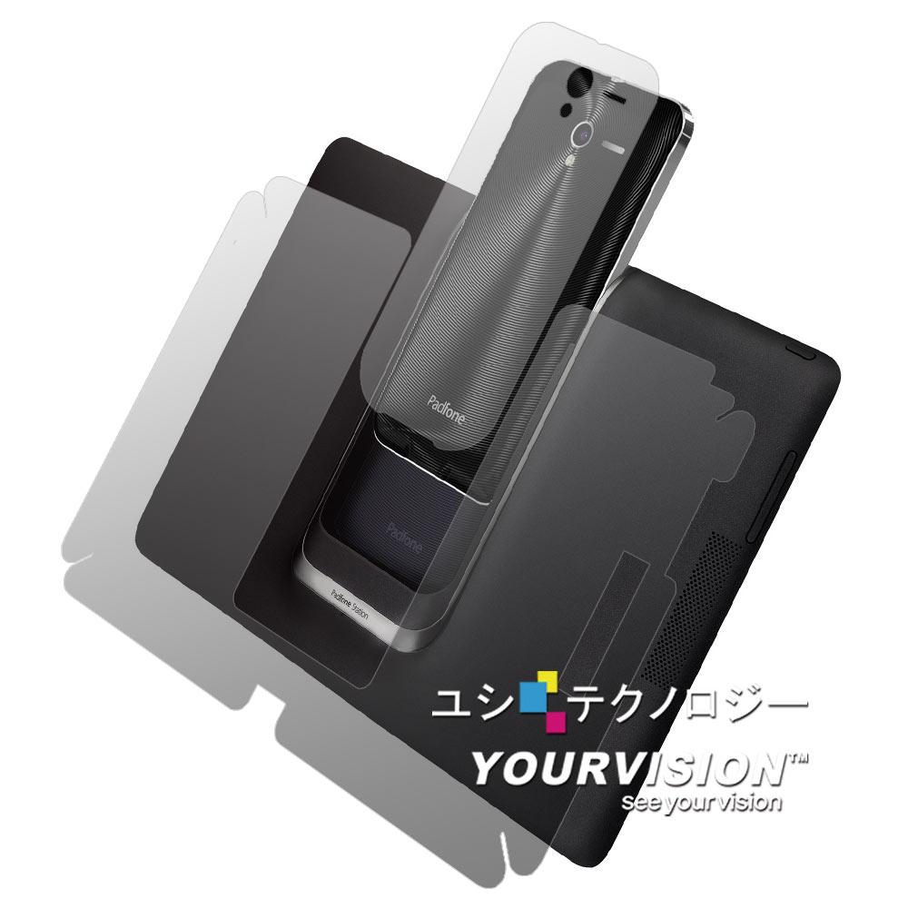 ASUS PadFone 2 A68 (手機+平板)超透超顯影機身背膜