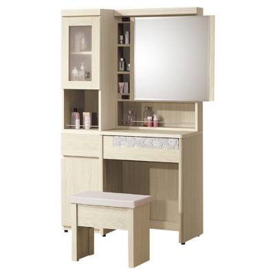 Boden-艾麗卡3尺化妝桌/鏡台(贈化妝椅)-91x46x170cm