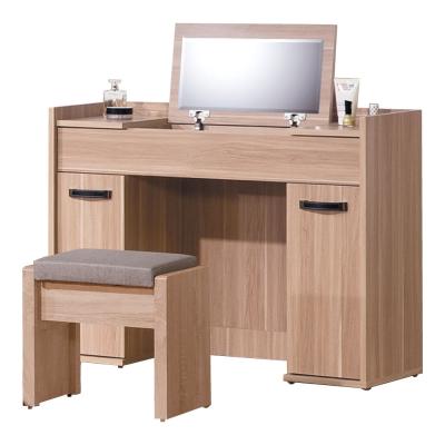 品家居 瓊斯3.3尺橡木紋掀式化妝鏡台含椅-100x40x79.5cm-免組