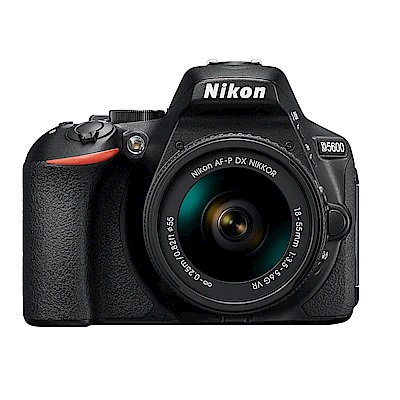Nikon D5600 + 18-55mm 變焦鏡組 (平輸中文)