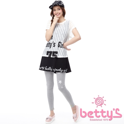betty-s貝蒂思-蕾絲星星彈性內搭褲-灰色