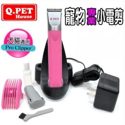 Q.PET 寵物專業小電剪 DD-BS-20