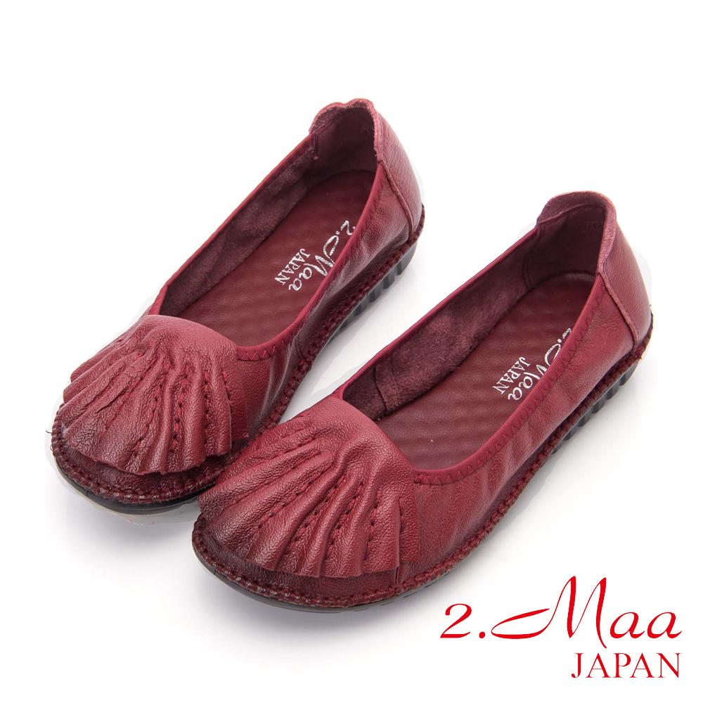 2.Maa扇子條紋款牛皮舒適厚底包鞋-紅