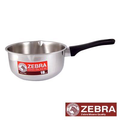 【Zebra 斑馬】雪平鍋 18公分