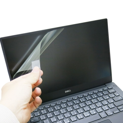 EZstick DELL XPS 13 9360 P54G 指紋機 非觸控版 螢幕貼