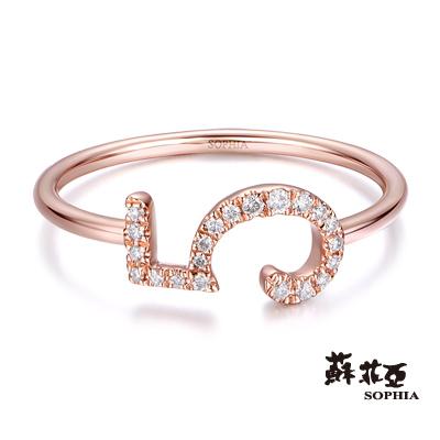 蘇菲亞SOPHIA 女戒-NO.5 玫瑰金鑽石戒指