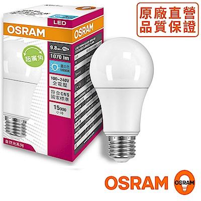 歐司朗OSRAM 9.8W LED燈泡 超廣角1060lm 黃光-10入
