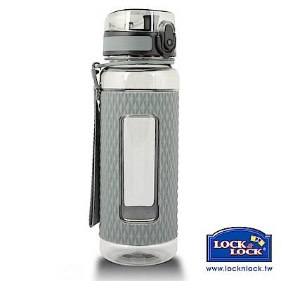 心安巧 晶鑽TRITAN健康瓶700ML(爵灰)(快)