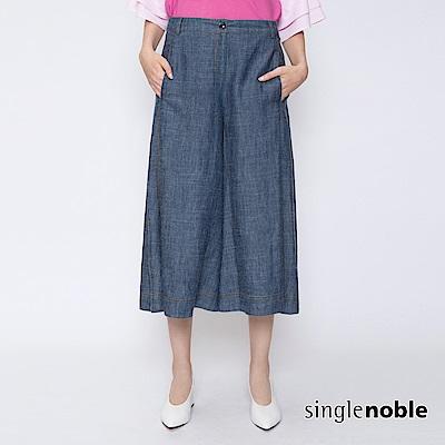 獨身貴族 復古美好配色縫線棉麻波浪寬褲(1色)