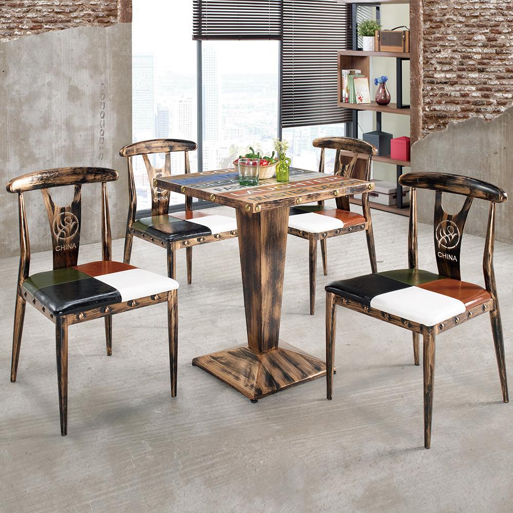 Boden-布迪2尺工業風方型洽談桌/休閒桌椅組(一桌四椅)-61x61x77cm