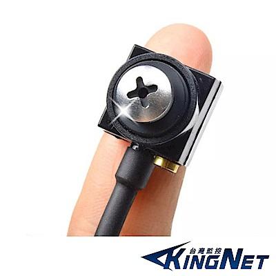 監視器攝影機 - KINGNET AHD 1080P 偽裝螺絲型針孔 SONY晶片 迷你