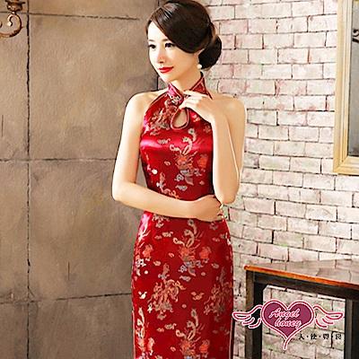 旗袍 龍鳳吉祥 角色扮演表演派對服(紅F) AngelHoney天使霓裳