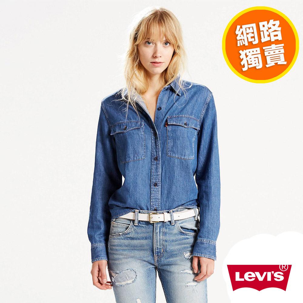 Levis 牛仔襯衫 女裝 雙口袋
